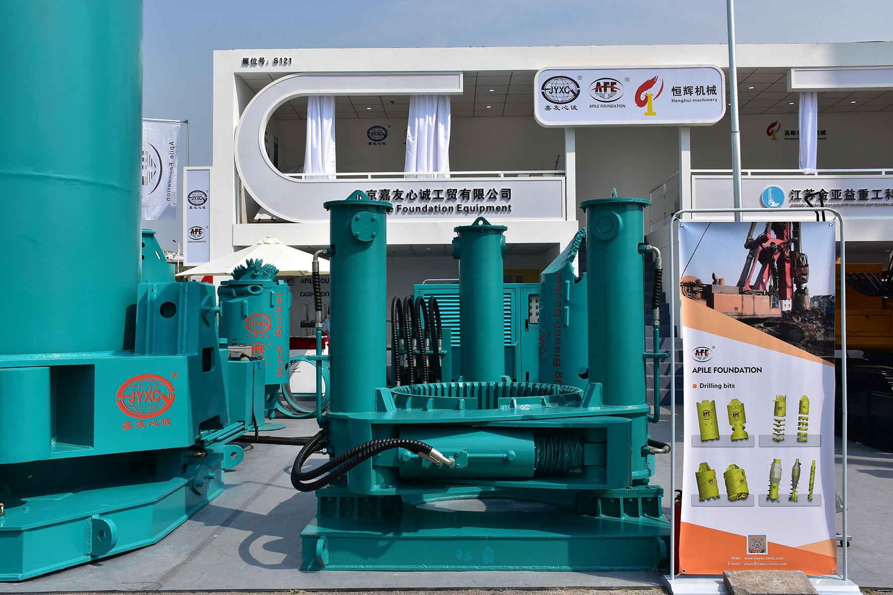 Apile Foundation appeared at the Beijing International Construction Machinery Exhibition